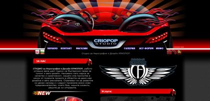 criopop