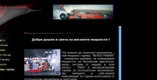 racingfuels