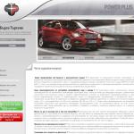 powerplus_2