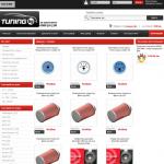 tuningbg_4