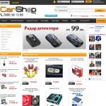 carshop_3