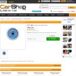 carshop_4