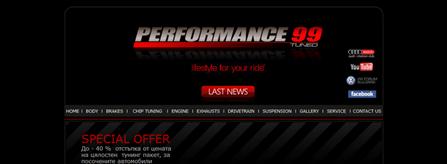 Performance 99
